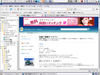 20070123_microsoftitblog