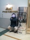20080124_asahi020