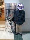 20080124_asahi030