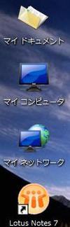 20080421_xpvista_2