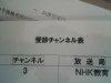 20080623_dock05