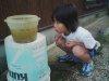 20080624_otama