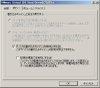 Vmware_virtual_ide_hard_drive_write