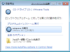 Windows720090113114846