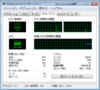 Windows720090113153514