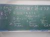 20091011_mirai01