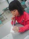 20091011_mirai02_2
