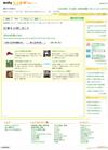 20100331_cocologkanri