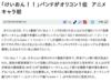 20100504_kon