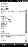 20100712_is02_02_01_2