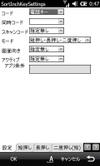 20100804004723