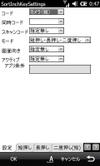 20100804004754
