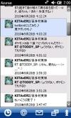 20100928_kitaxeri02