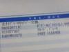 20110531_eunos