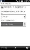 20110724103110