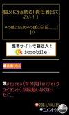 20110831125008_2