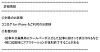 20120320_foriphone_02