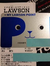 20120409_lawson