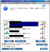 20121105_194236_wifi