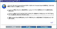 20121105_194237_pinok