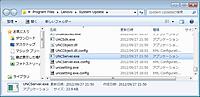 Lenovo_system_update