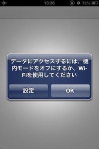 I_2013060613393077